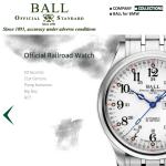 BALL / ボール の最新アイテムを個人輸入・海外通販