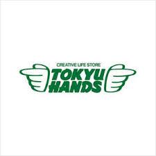 TOKYU HANDS / 東急ハンズネット のショップ紹介