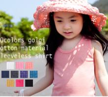 Rainbow Cotton Candy | の最新アイテムを個人輸入・海外通販
