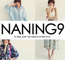 NANING9 | の最新アイテムを個人輸入・海外通販