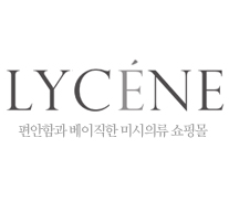 LYCENE | の最新アイテムを個人輸入・海外通販