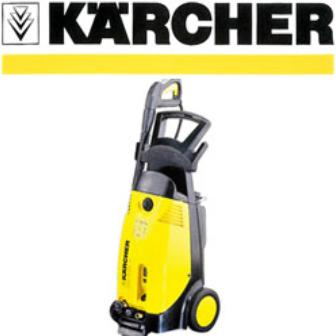 karcher/ケルヒャーの最新アイテムを個人輸入・海外通販
