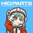 HIQ PARTS / ハイキューパーツ のショップ紹介