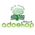 北欧子供服とファミリーアウトドア用品通販のadoshop  / アドショップのショップ紹介