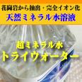 エリアリンク社の通販(Yahoo店) / のショップ紹介
