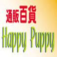 通販百貨 Happy Puppy / のショップ紹介