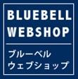 BLUEBELL WEBSHOP / ブルーベルウェブショップのショップ紹介