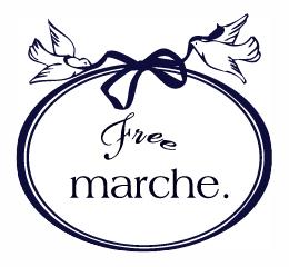 プレゼントギフトサイト「Free marche.」 / のショップ紹介